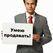 Superjob: Обзор зарплат менеджеров по рекламе