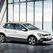 В России начался прием заказов на VW CrossPolo