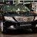 Премьера автомобиля Toyota Camry нового поколения