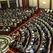 Депутаты Мажилиса должны до конца недели освободить свои рабочие кабинеты