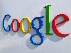 Сайт о моде от Google. Скоро!
