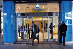 Компания-владелец лайнера Costa Concordia пытается избежать многомиллионных исков