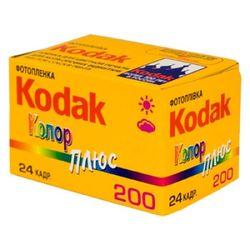 Kodak прекращает производство фотоплёнки из-за отсутствия спроса