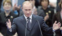 Путина в Башкирии поддержало 76,93% избирателей