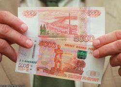 В Башкирии адаптируют для приема новых купюр все банкоматы