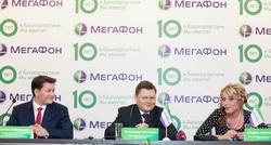 """""""МегаФон"""" в Башкортостане – выбор двух миллионов"""