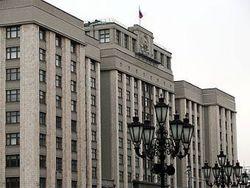 Уфу посетит председатель Госдумы Сергей Нарышкин