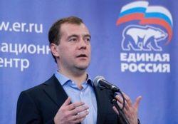 """Премьер-министр Д.Медведев стал членом """"Единой России"""""""