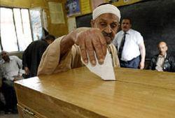 В Египте начинаются президентские выборы