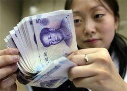 В КНР уравняли иностранные предприятия с местными