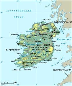 Экономика Ирландии пойдёт в рост?
