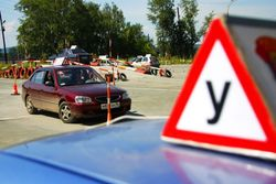 МВД:  требования к кандидатам в водители необходимо ужесточить