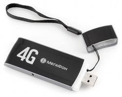 """4 дня, чтобы узнать больше о 4G-интернете от """"МегаФона"""" в Уфе"""
