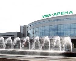 """Перед ледовым дворцом """"Уфа-Арена"""" появился фонтан"""