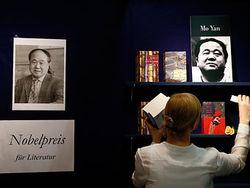Нобелевский лауреат Мо Янь заработает в этом году 32 млн долларов