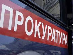 Минлесхоз Башкирии незаконным путем получил с граждан 123 млн рублей