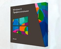 Microsoft реализовала 4 миллиона копий Windows 8