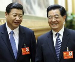 Компартию Китая возглавил Си Цзиньпин