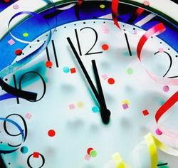 Что ждет Уфу в Новом году?