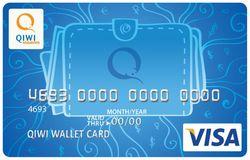 Visa и Qiwi подписали соглашение о сотрудничестве