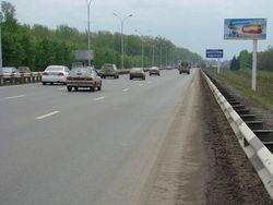 Уфа-аэропорт: трасса без пробок