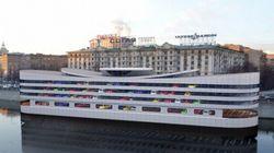 В Москве начнут возводить плавучие парковки