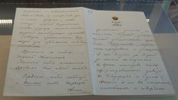 Письма Николая II ушли с молотка в Женеве