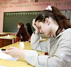 Башкортостан: рейтинг школ