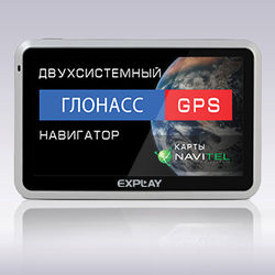 Как выбрать подходящий GPS/ГЛОНАСС-навигатор в Уфе?