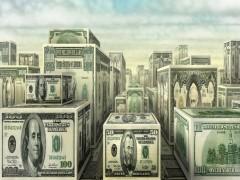 Уфа планирует инвестпроекты