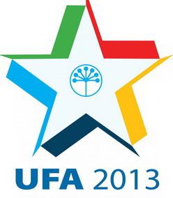 VI Зимние Международные детские игры в Уфе будут бесплатными для зрителей