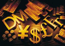 курсы валют в банках уфы