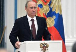 Владимир Путин вручил премии молодым деятелям искусства
