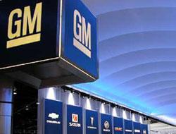 General Motors в течение трех лет вложит 4 миллиарда евро в Opel