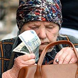 Жители Башкирии в связи с майскими праздниками получат пенсии заранее