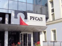 """Чистая прибыль """"РУСАЛ"""" в I квартале текущего года составила 19 млн долларов"""