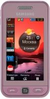 В I квартале 2013 года на продажах смартфонов на Android Samsung заработал $5,3 млрд