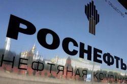 """""""Роснефть"""" подписала договор с компанией PDVSA по созданию совместного предприятия"""