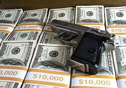 В штаб-квартире ООН был подписан Международный договор о торговле оружием