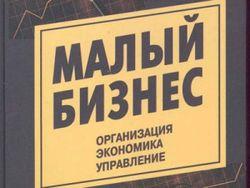 В Госдуме одобрили законопроект об изменении порядка расчета пенсий для ИП
