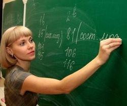 Молодым учителям стала доступна льготная ипотека под 8,5%