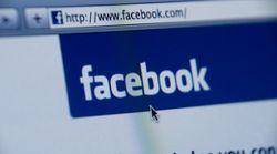 Facebook запускает новый инструмент Graph Search