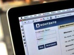 """Правообладатели сами смогут удалять пиратское видео из """"ВКонтакте"""""""