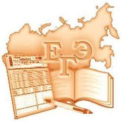 Названы десять лучших школ Башкортостана