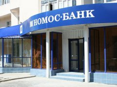 Чистая прибыль за первые 6 месяцев 2013 года составила 6,1 млрд рублей