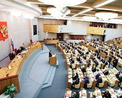 В Госдуму внесен законопроект о мигрантах, нарушивших режим пребывания в РФ