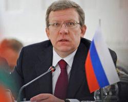 Кудрин назначен на пост главы комитета Сбербанка