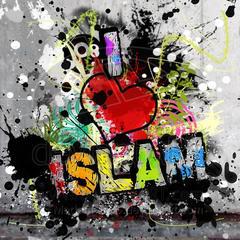 уфа, ислам