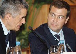 Онищенко, Медведев