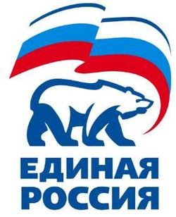 уфа, единая россия